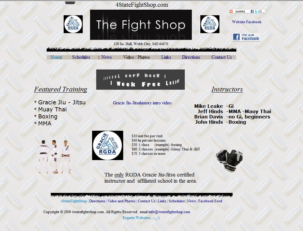 The Fight Shop